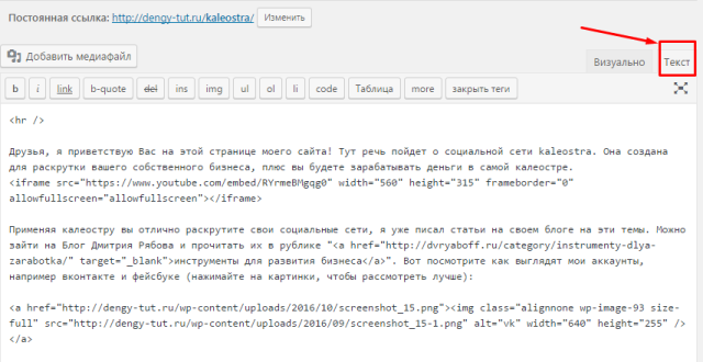 html страницы