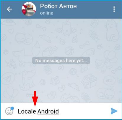 русский телеграмм на андроид
