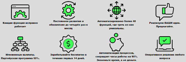 Bubblebot