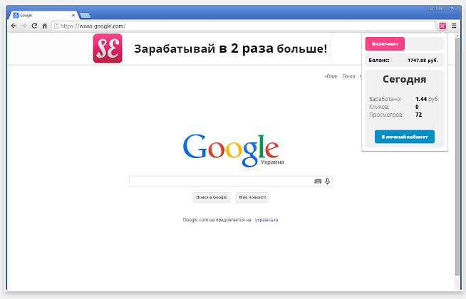 иконка в углу браузера
