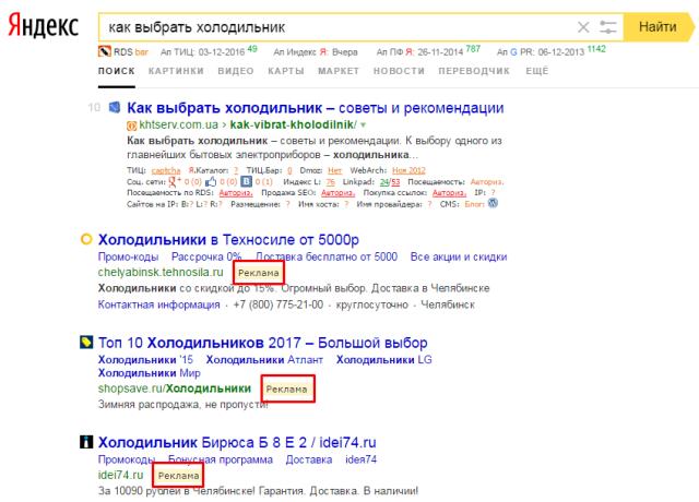 Яндекс директ инструкция скачать как поставить русскую рекламу в mellowads