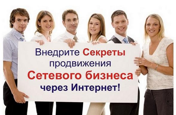 обучение продвижению бизнеса