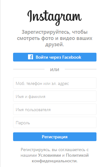 регистрация instagram