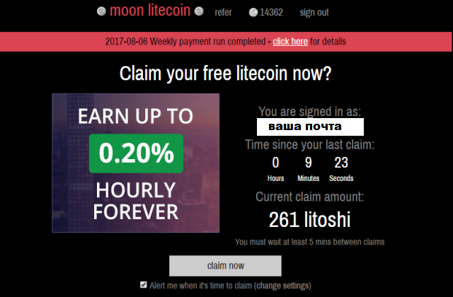 litecoin кран