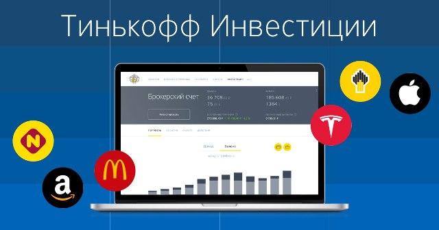 скачать приложение для заработка денег