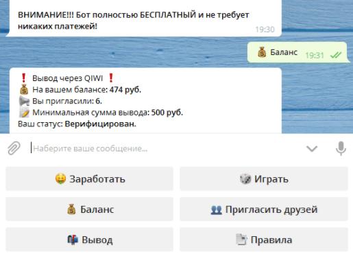 заработать прямо сейчас 500 рублей