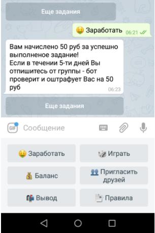 Изображение - Как заработать 500 рублей срочно без вложений 2