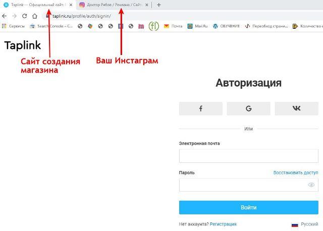 Пошаговая инструкция создания интернет магазина